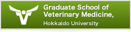 Graduate School of Veterinary Medicine, Hokkaido University