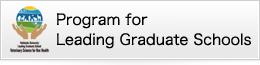 Program for Leading Graduate Schools